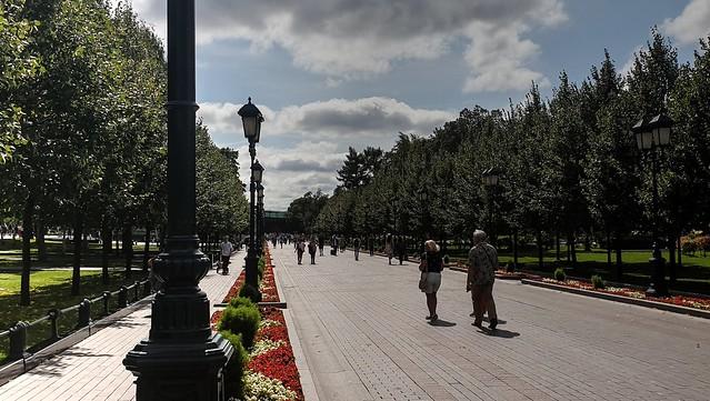 Alexander's Park - Parque de Alejandro