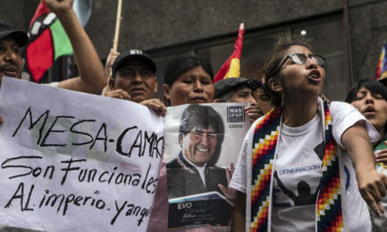Presidente Nicolás Maduro exige respeto a la bandera wiphala y a los pueblos originarios