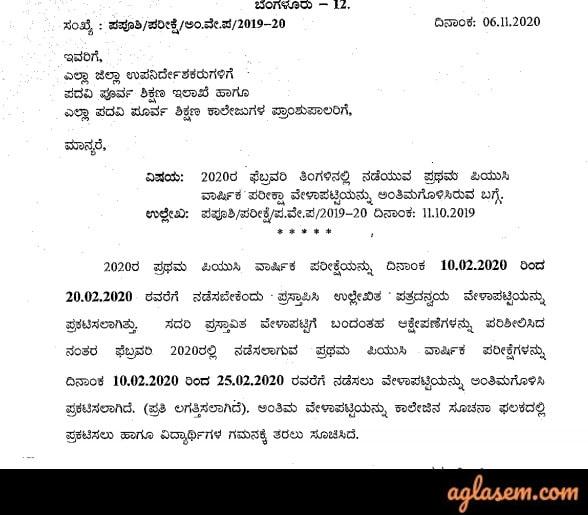 Karnataka 1st PUC Time Table 2020
