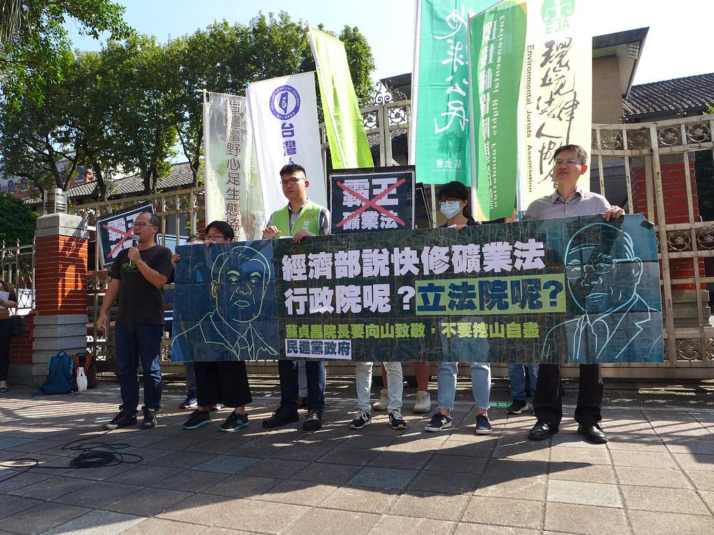 地球公民基金會等多個民間團體13日於立法院外舉行記者會,呼籲落實礦業改革。孫文臨攝