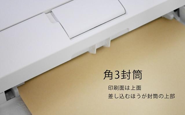 1060x660 NEC MultiWriter 5140 PR-L5140