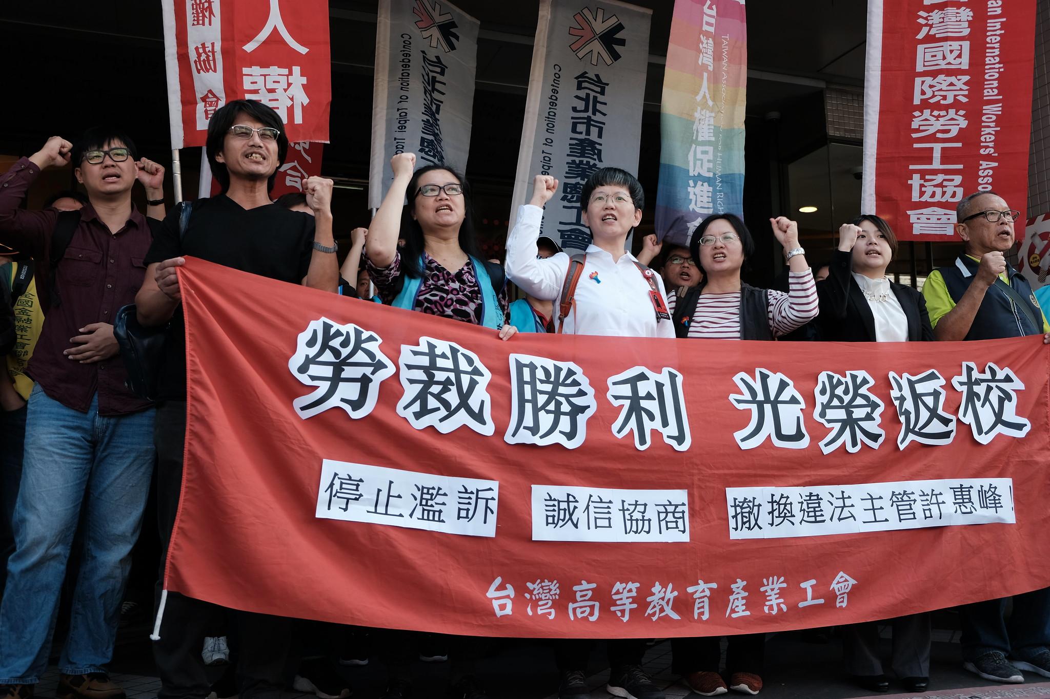 遭文大違法解雇的工會幹部去年11月「光榮返校」,在工會簇擁下復職。(攝影:唐佐欣)