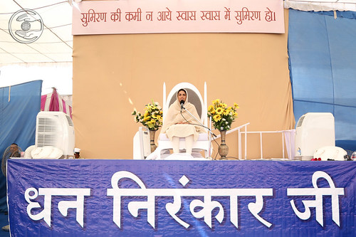 Discourse by Satguru Mata Ji