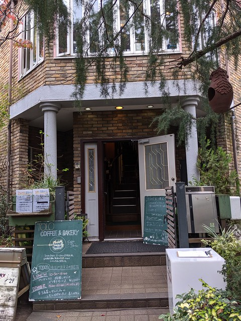 Cafetería Ghibli