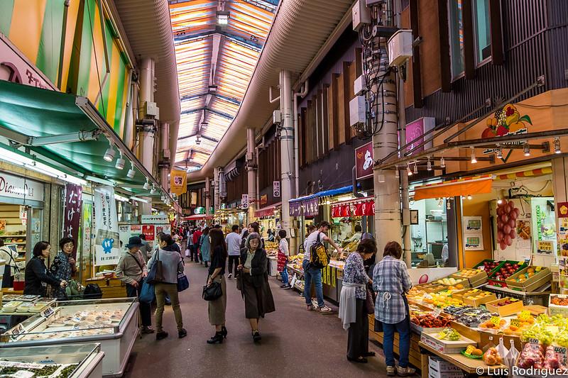 Calles del mercado Omicho