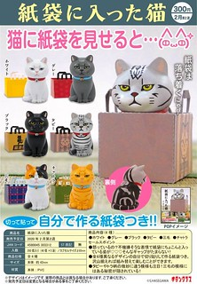 「待在袋子裡好舒服喔喵~」奇譚俱樂部【進入紙袋的貓咪】紙袋に入った猫 公開!明年二月紙袋鑽起來
