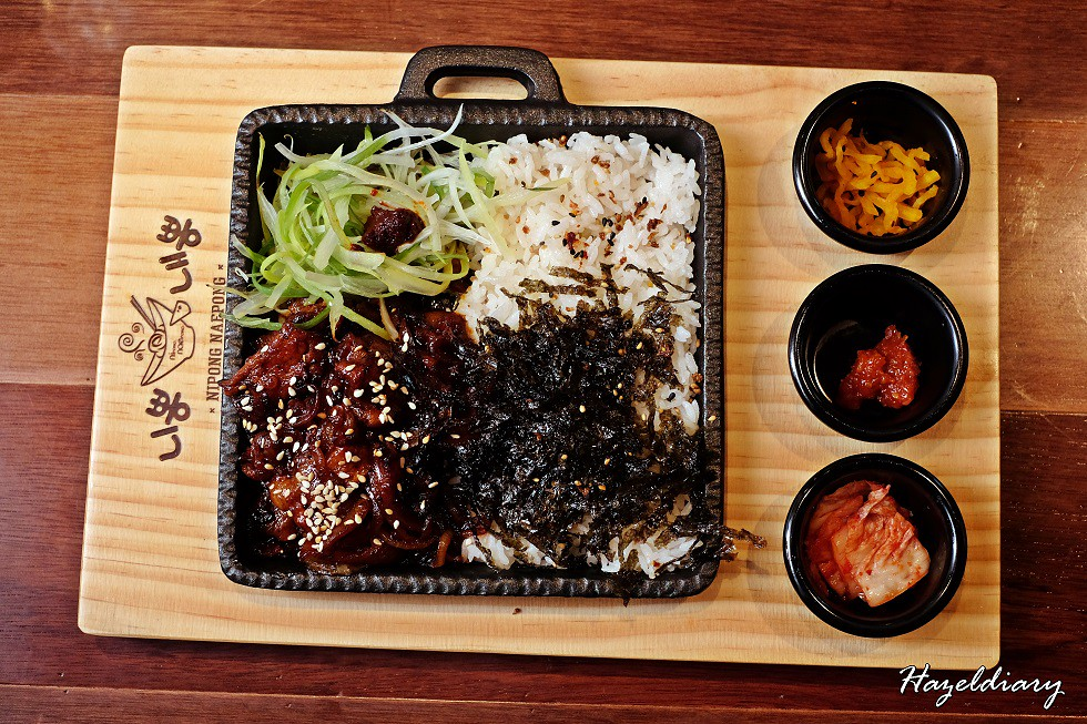 Nipong Naepong 313 Somerset -Jeju Spicy Pork Iron-Plate Rice