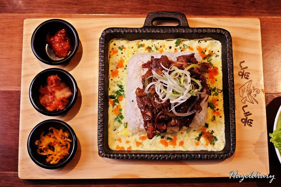 Nipong Naepong 313 Somerset -Seoul Bulgogi Iron-Plate Rice
