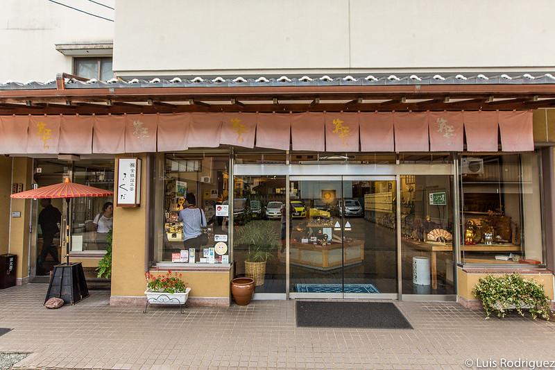 Tienda y taller Sakuda en Kanazawa