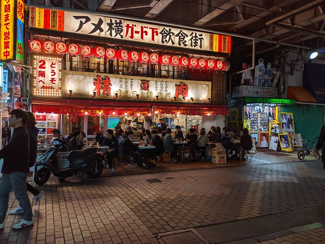 Ueno, Ameyoko