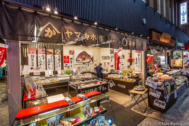 Tienda de pescados secos Yamaka Suisan