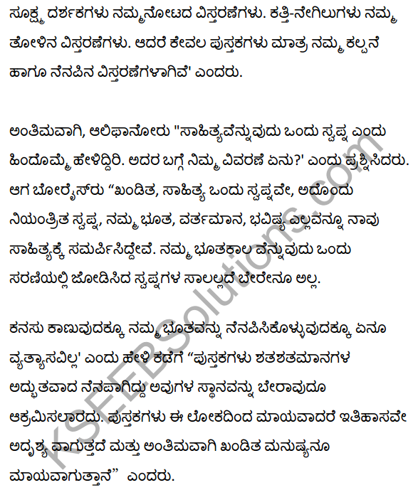 Believe that Books will Never Disappear Summary in Kannada 8