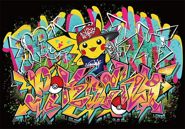 招牌是帥氣「超夢」!結合科技與潮流的寶可夢專賣店『Pokémon Center SHIBUYA』澀谷 PARCO 11 月 22 日開幕!