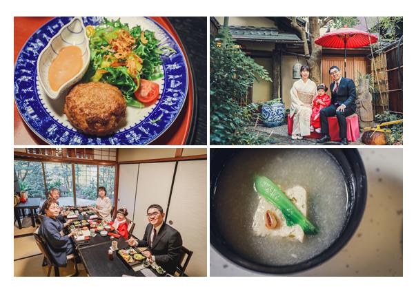 七五三のお祝いの食事会(昼食) 神楽家(名古屋市東区)