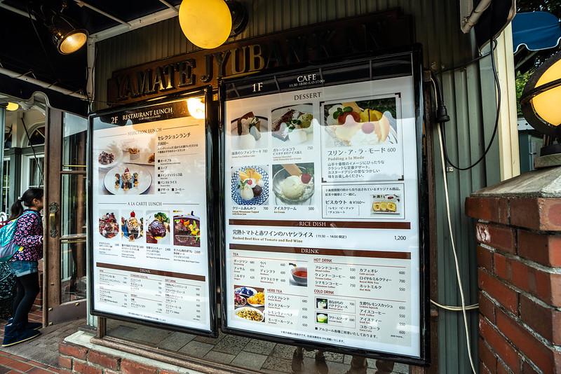 20191103_山手十番館_0004.jpg