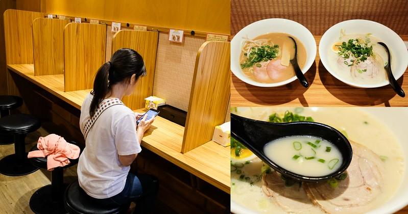 [美食] 台南 神武日本拉麵 金華店 平價拉麵59元起~ 加麵免費吃到飽!有和一蘭拉麵一樣的單人座!
