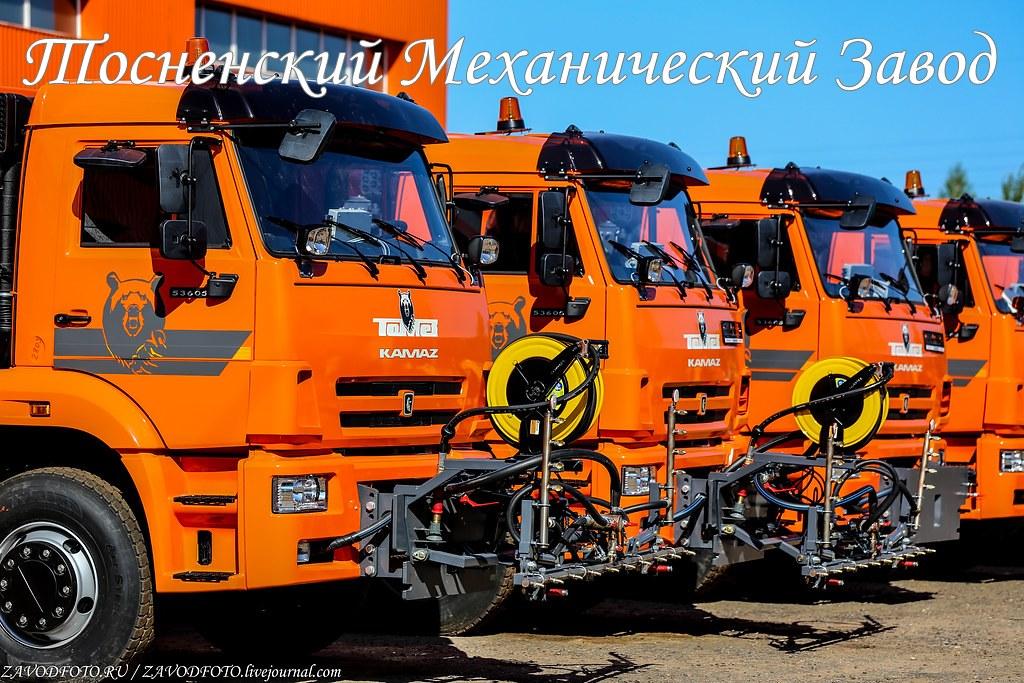 Тосненский Механический Завод