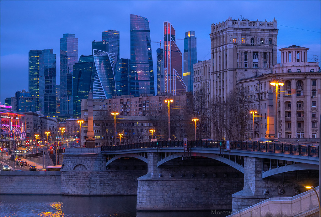 Russia. Moscow. Moscow-City and Stalinist architecture.