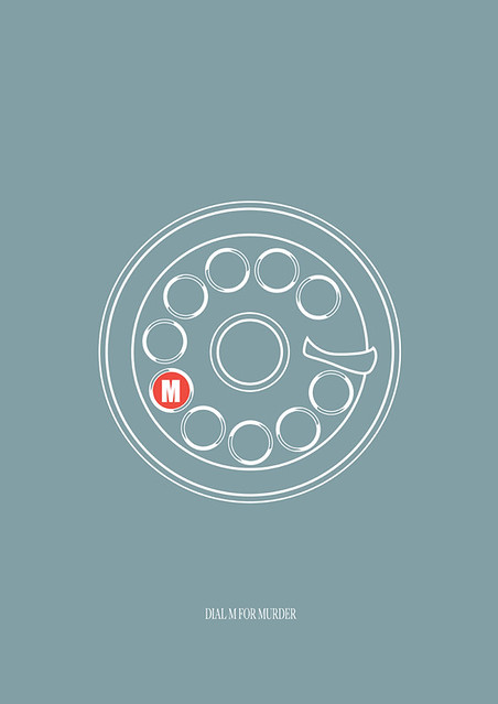 Dial M for Murder - Alternative Movie Poster