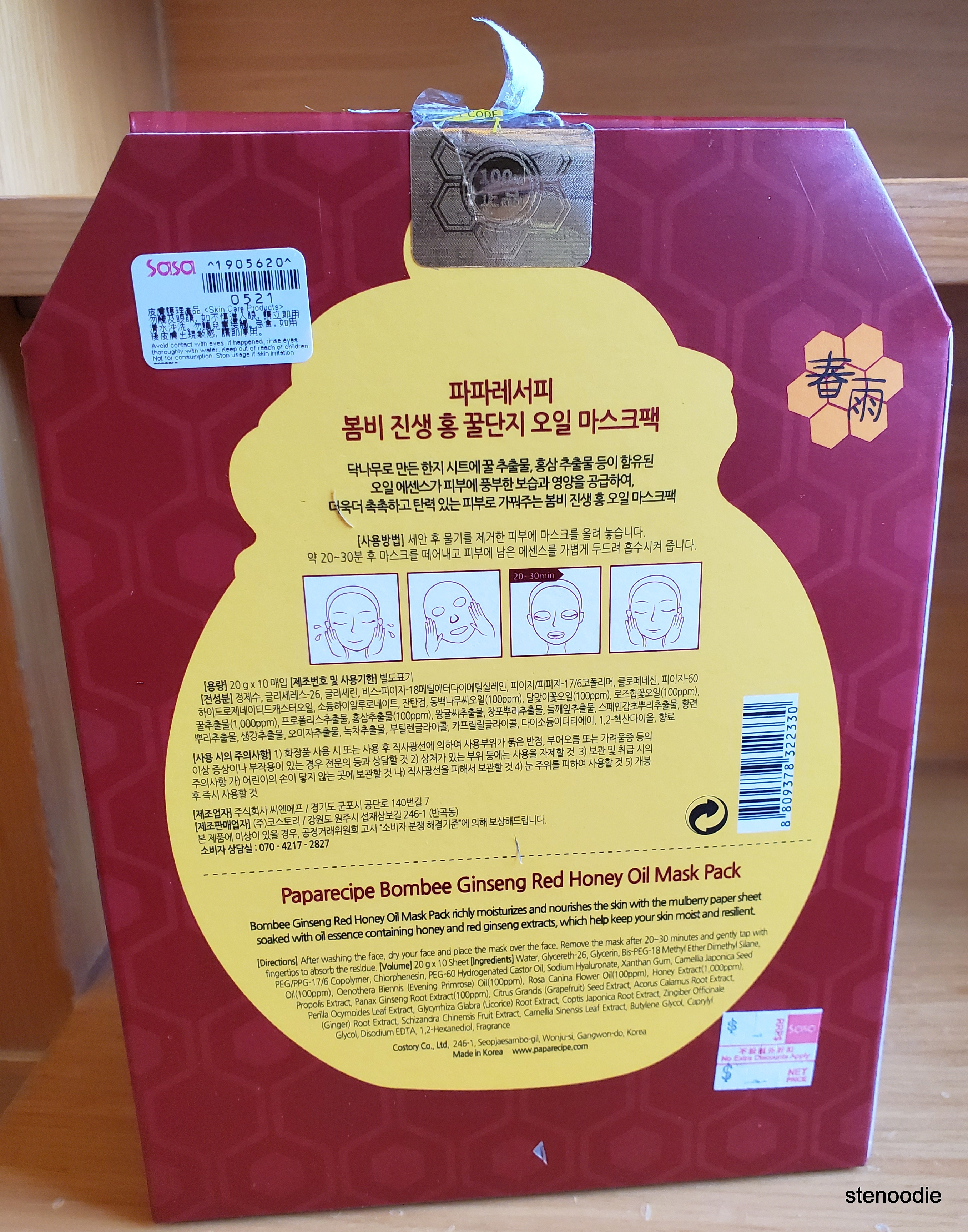Papa Recipe Bombee Ginseng Red Honey Oil Mask