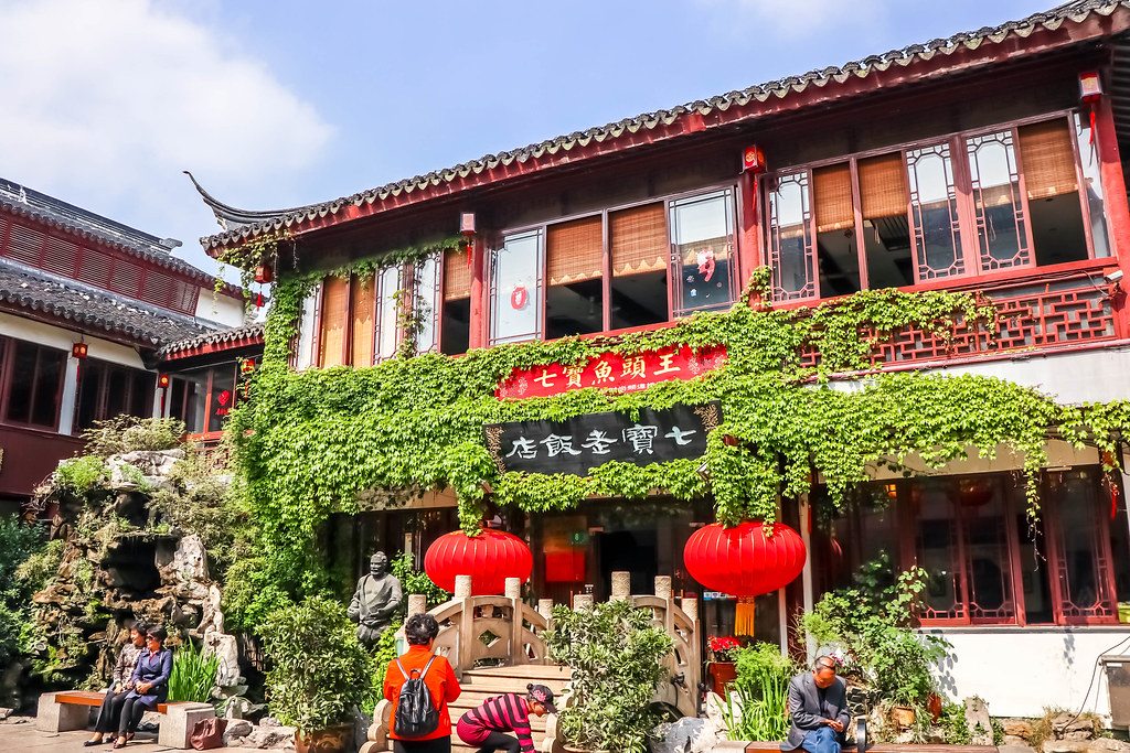 qibao-ancient-water-town-shanghai-china-alexisjetsets-6