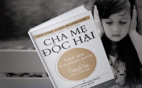 chame_dochai01