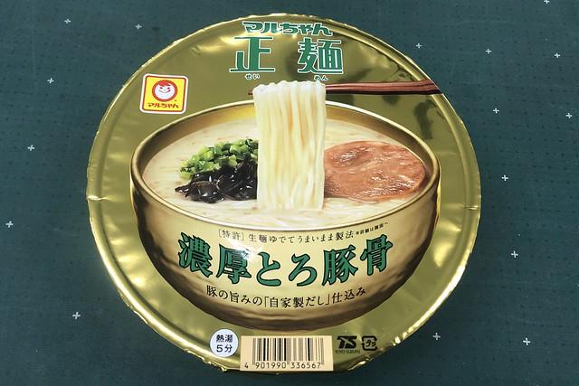 マルちゃん正麺 濃厚とろ豚骨