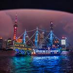Shanghai Rainstorm