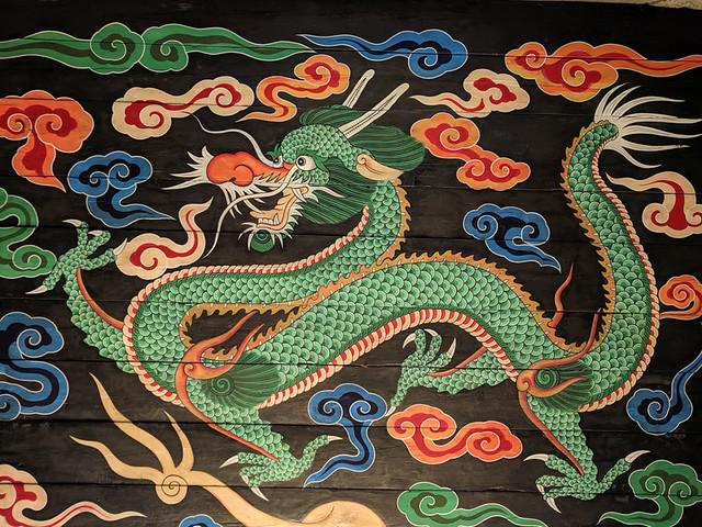 Sungnyemun Gate ceiling