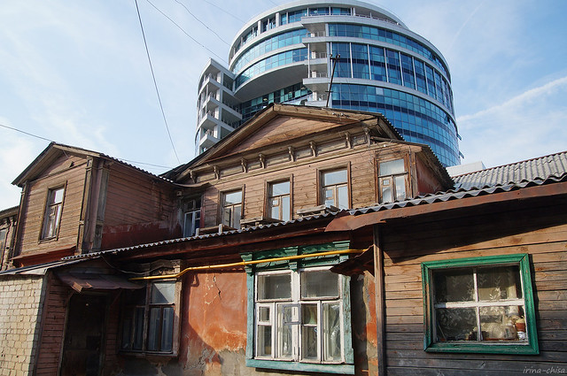Voronezh. Old and new