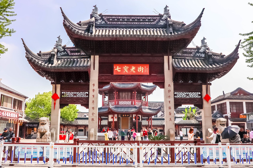qibao-ancient-water-town-shanghai-china-alexisjetsets