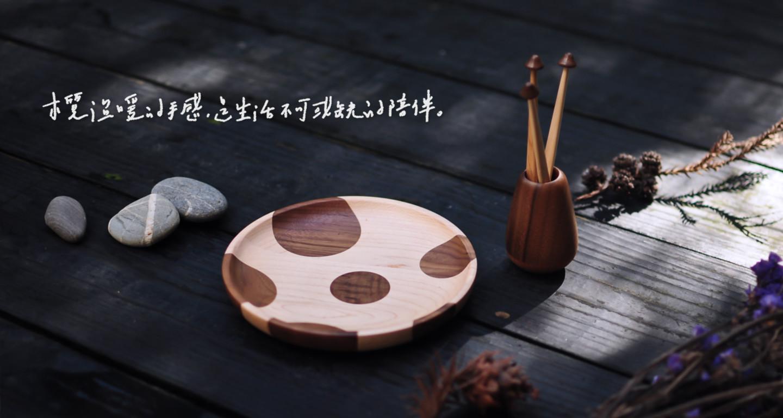 COMMA - 陳彫刻處