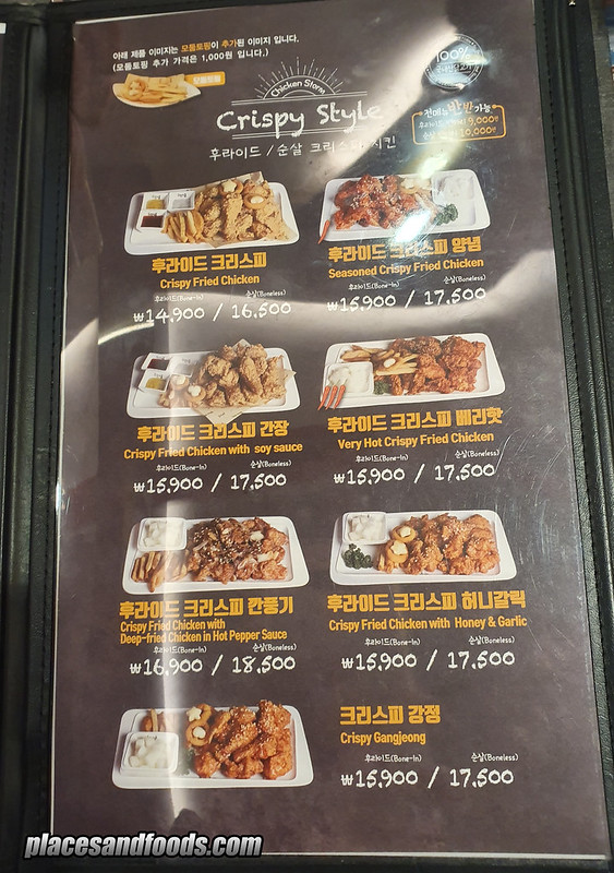 busan chicken storm menu 2
