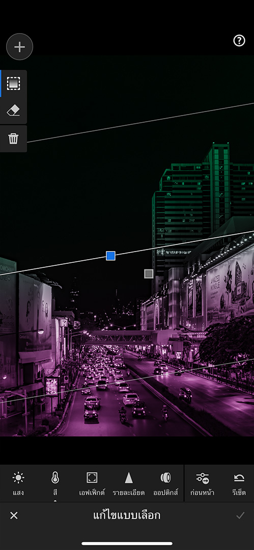 magic-city-lightroom-preset-08