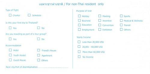 Những Kinh Nghiệm Du Lịch Tự Túc BangKok, Thái Lan 2
