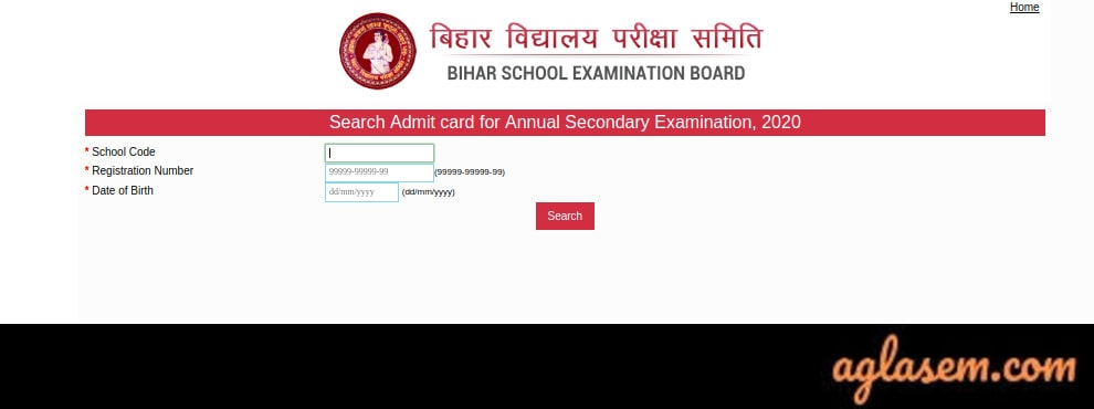 Bihar Board 10th, 12th Second Dummy Admit Card 2020 Released; Last Date To Download Is November 20