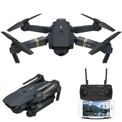 Premium Quality Best Foldable Drone