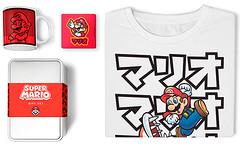Les coffrets cadeaux (mug, T-shirts, boite métal) officiel de Zavvi sont en promo