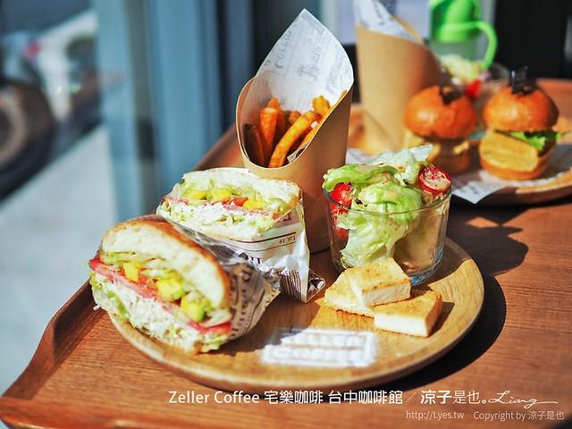 zeller coffee 宅樂咖啡 台中咖啡館