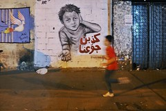 From the Lebanese revolution ~ Tripoli, Lebanon