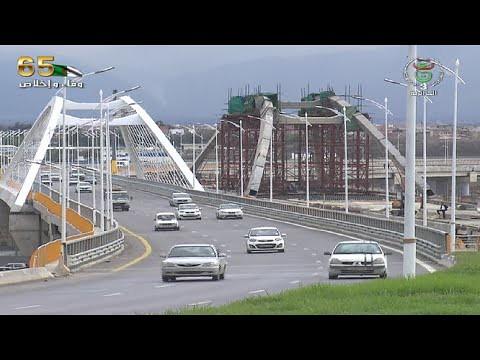 Algérie : الجزائر العاصمة / مشروع ربط وادي اوشايح بالطريق السيار شرق غرب