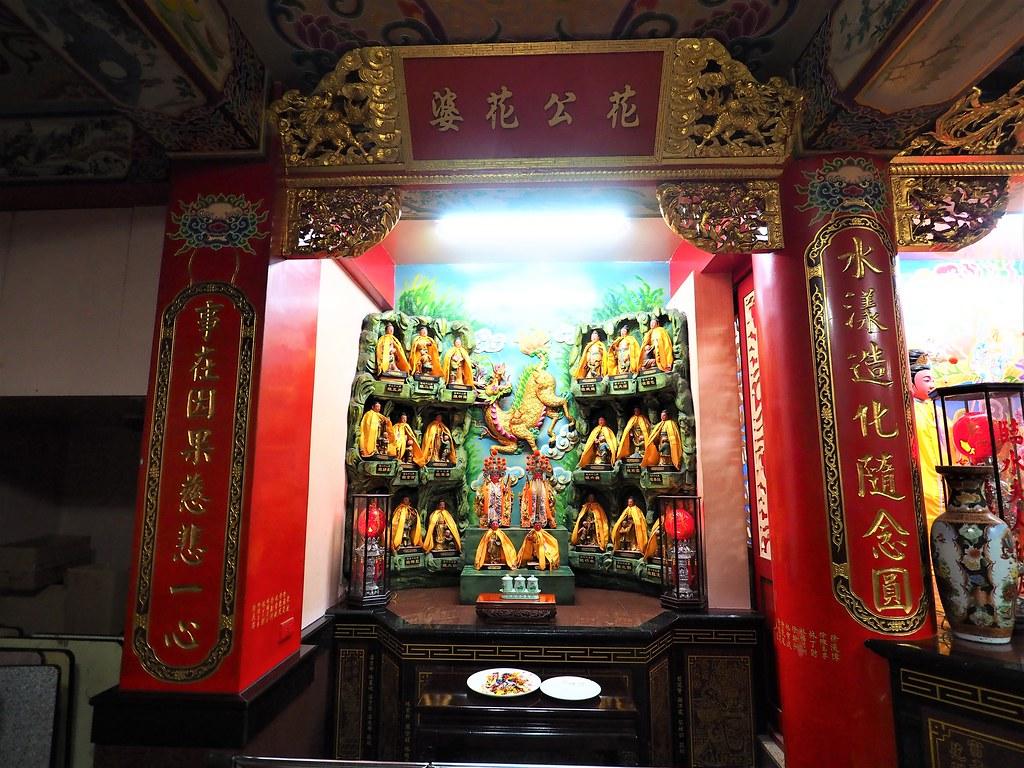 中西區臨水夫人廟 (13)