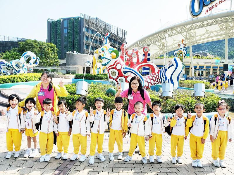 香港海洋公園學院 – 微小生物班學習活動(愛級~K3)