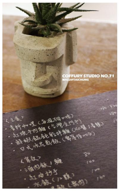 cuffurystudiono71-5