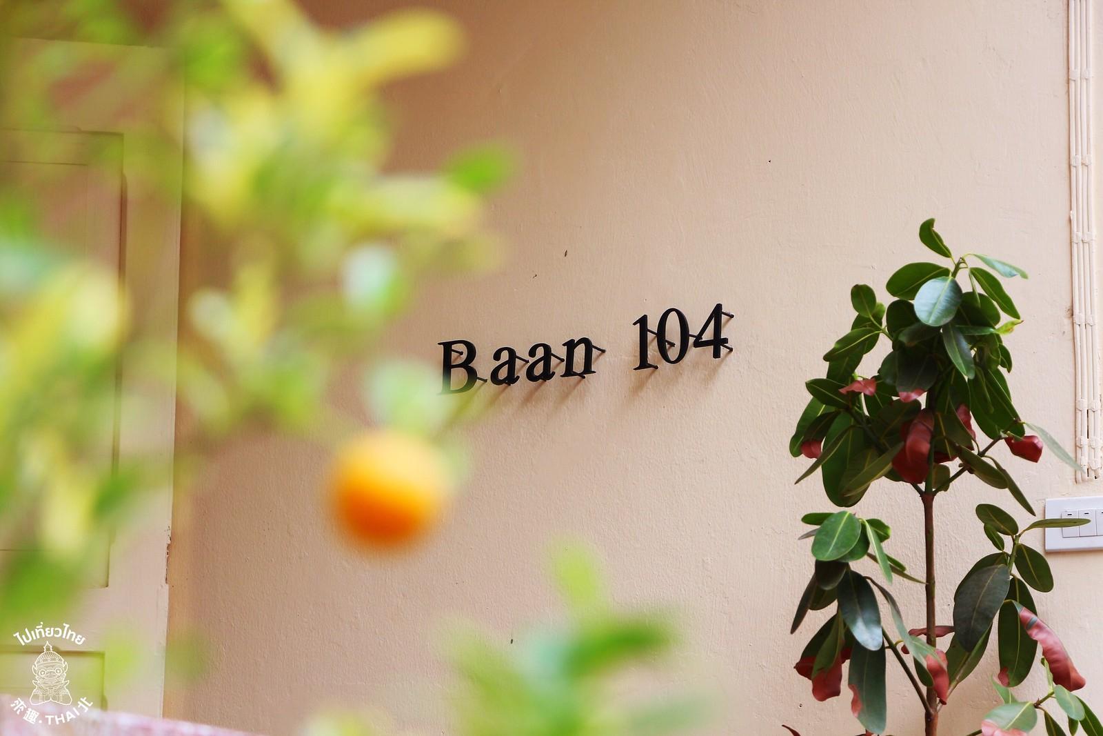 《Baan 104》- 給我那瓦拉路104號