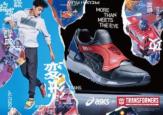 「變形球鞋」讓你自由選邊站!ASICS x TRANSFORMERS GEL-LYTEV《變形金剛》聯名鞋款登場