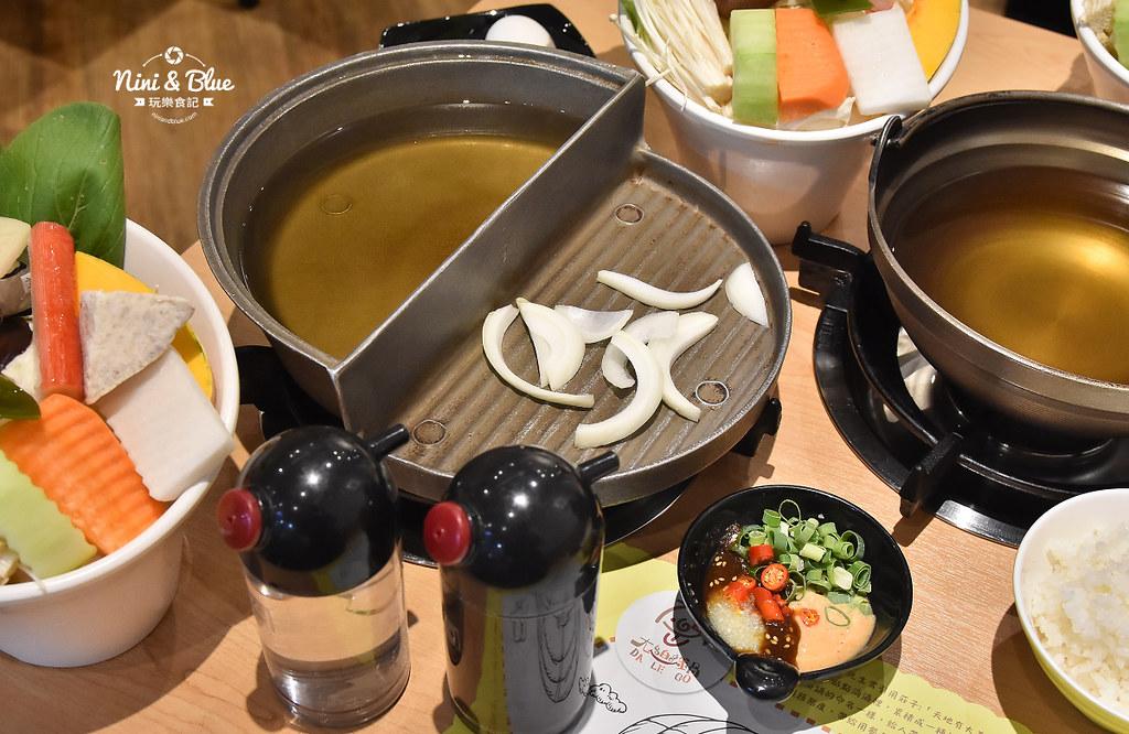台中火鍋 大樂鍋 蝦蝦痛風鍋 海鮮鍋06