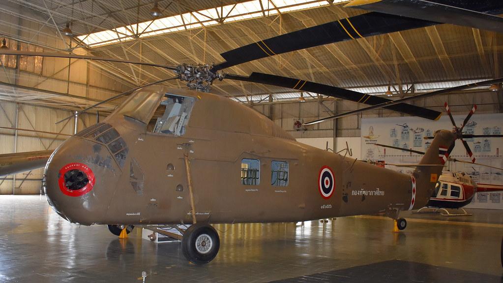 Sikorsky UH-34D c/n 58-1683 Laos Air Force serial 150556
