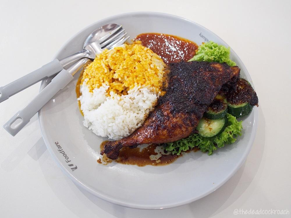 nasi ayam panggang, nasi ayam penyet, food, food review, foodfare, kampung admiralty hawker centre, ntuc, review, singapore, social enterprise, uncle penyet,
