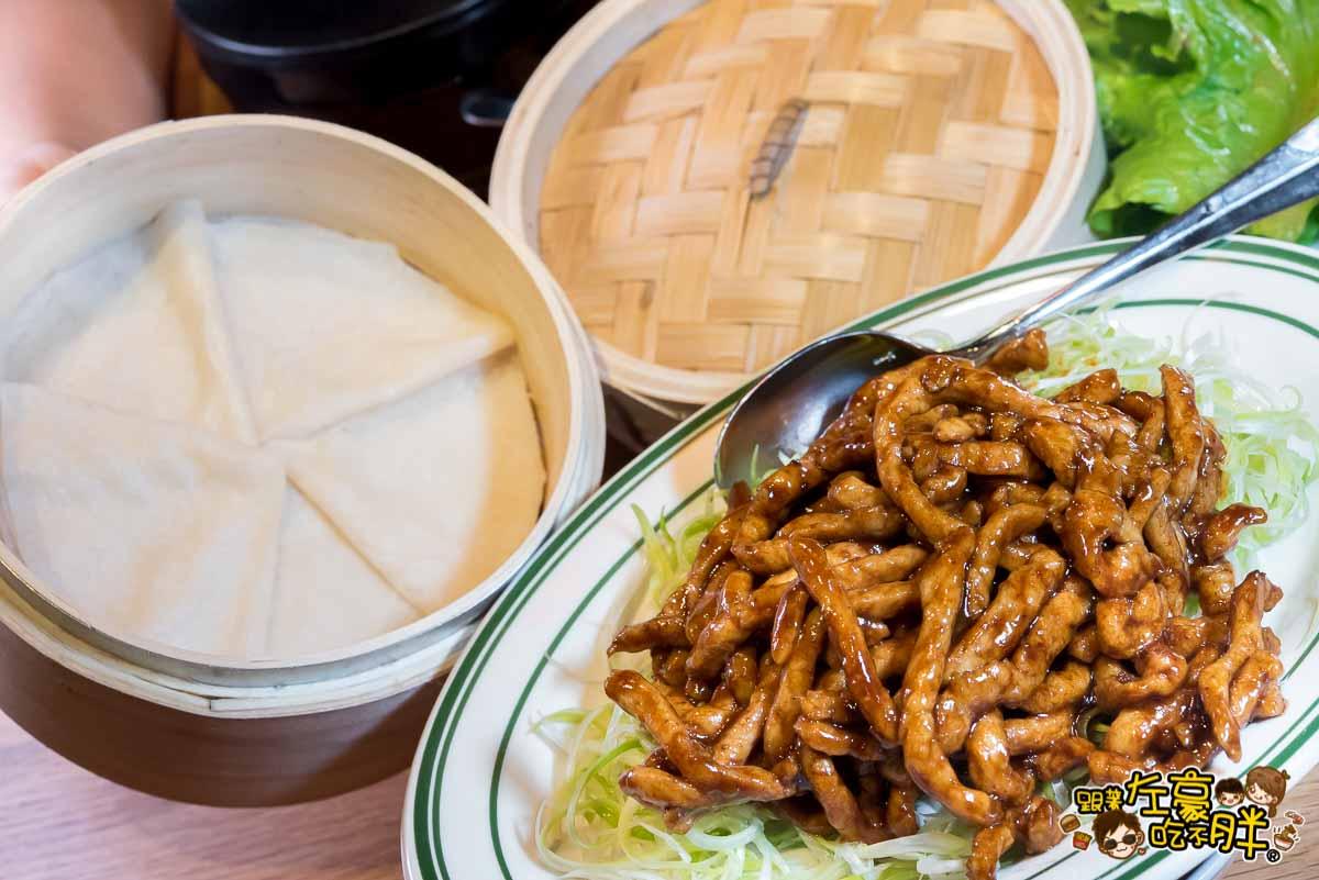 時時香RICE BAR 中式料理 夢時代美食-22